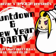 2013.12.31 (Mon) ヲタスコ! Guest ; サオリリス