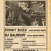 2012.12.1 (Sat) Proceed  Guest ; STINKY SCIZA , DJ GAJIROH