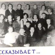 Ольга Егоровна Филиппова в нижнем ряду вторая справа