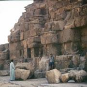 Cara este de la piramide de Kefren, Giza, El Cairo