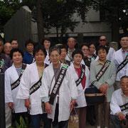 鎌倉参拝記念