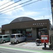 蜆塚郵便局約350m