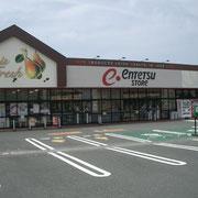 遠鉄ストア富塚店約450m