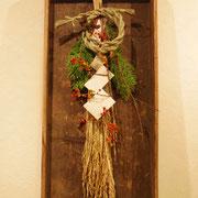 「木の実」¥3,000- (約H60cm × W38/3個)