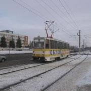 9 марта 2005 года. Трамвай на проспекте Мусы Джалиля.  Автор фото: Т6 ©