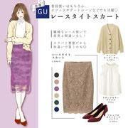 miccill(ミチル)ファッションイラスト記事