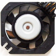 Intel Pentium OverDrive 83 MHz SU014 fan view from the bottom