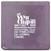 C6-PSME225GA