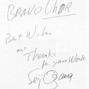 Brief von Seiji Ozawa an den Chor der Wiener Staatsoper.