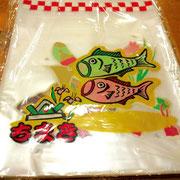 Pちまき袋 2