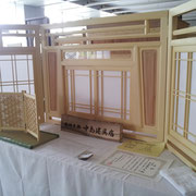 中島建具店 展示会作品
