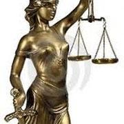 TEMIS  LA JUSTICIA