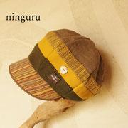 秋色の 黄色×緑の キャスケット  (14-au-03-cas)