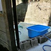 手作りの洗い場!