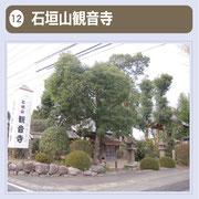 """今から1330年前の白鳳2年(673)に天武天皇が創建されたと伝えられています。また、この寺からは890年前(日本最古)の埋蔵紙本『法華経』が出土し、平安末の毘沙門天は県文化財に指定されています。「耳納山」のいわれとなった""""牛鬼""""退治の金光上人ゆかりの寺です。"""