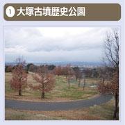 平成19年にオープンしたこの公園は、約17,000㎡の広さです。小高い位置にあり、田主丸の町並みも見下ろすことができ、ヤマザクラやソメイヨシノが植えられています。