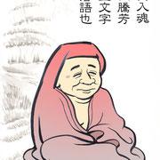 桂文也師匠(2016年8月)