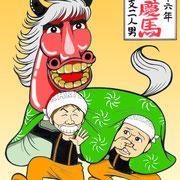 舞寿慶馬(池袋演芸場「ミニ寄席描き展」2014年正月作品)