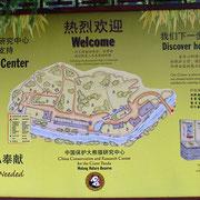 Wolong park, Panda reserve