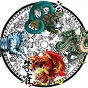 i quattro protettori - the four protectors