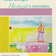 """2009 Bayreuth Plasmazentrum """"Hochzeit in Kastanien"""""""