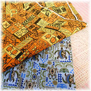 Hawaiian Fabric/ハワイアンの布_02 ©Atelier Z=Grace