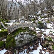 Arrivati all'Alpe Comune 993 m