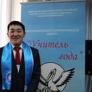 Андреев Иван Иванович – МБОУ «Джикимдинская СОШ» Горного улуса