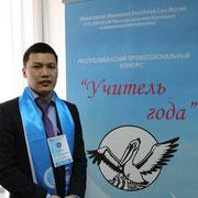 Моисеев Артур Гаврильевич – ГБОУ РС(Я) «Якутская кадетская школа – интернат»