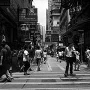 Hong Kong 2013, Mittelformat analog