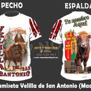 """. - Velilla de San Atonio 2016 (Madrid) """"arteynobleza@gmail.com"""""""