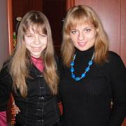 Сарычева Александра и Канина Алена
