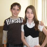 Абдуловы Дмитрий и Виктория