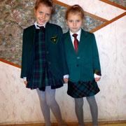 Черемушкины Лиза и Катя