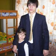 Алиевы Мурад и Софья