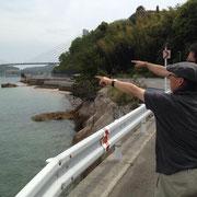 ついに到着!生名島から佐島を臨む。