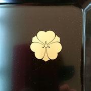 切手盆 10号(30×21)剣片喰・森本名前入り ¥39,960➡特価¥4,000
