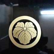 切手盆 10号(30×21)丸に蔦・渕金 ¥39,960➡特価¥5,000