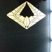 広盆 15号(45×31×4.5)上がり藤菱 家紋の大きさ12㎝ ¥102,600➡特価¥15,000