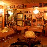 Музей Путешествий и Великих Географических Открытий