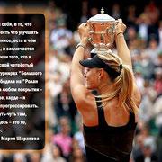 фото с сайта: www.championat.com