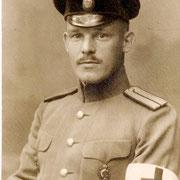 Константин Михайлович Фигурнов