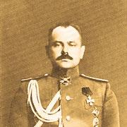 Начальник штаба крепости Осовец подполковник М. С. Свечников
