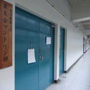 部室入口  常盤松会館3階です。