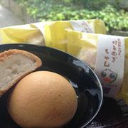 久留米みづま はつむぎちゃん ¥94/1個