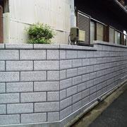 大谷石風ブロック塀