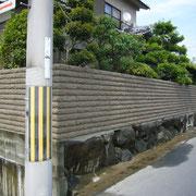 外構・エクステリア工事施工例 ブロック塀リフレッシュ