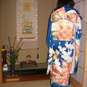 Rückseite eines Kimono