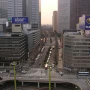 auf dem Weg zum Airport in Osaka
