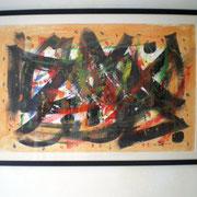 encadrement 120x88 cm - artiste: Karim Seifou